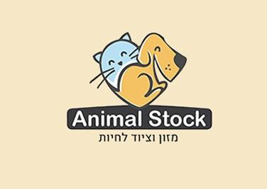 Animal Stock