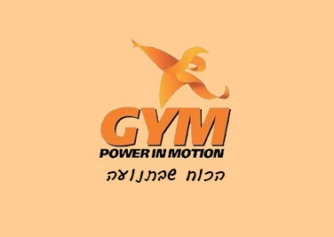 GYM POWER IN MOTION